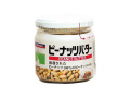 peanut_butter_saniku[1]